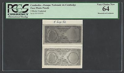 Cambodia 5 Riels Face Photograph Proof Uncirculated