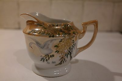 Vintage Chikaramachi Swan & Leaves Orange Peach Lustre Creamer Handmade in Japan