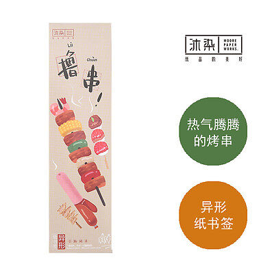 30 Pcs/Pack Colorful with a classic Mu boxed string line shaped Bookmark Gift