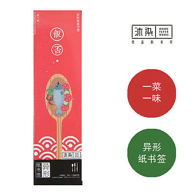 30 Pcs/Pack Colorful with a classic Mu boxed rice has shaped Bookmark Gift