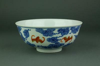 Blue & White Copper Red Porcelain Bowl Xianfeng Mark