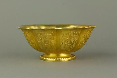 Gilt Bronze Lotus Bowl Zhenguan Mark
