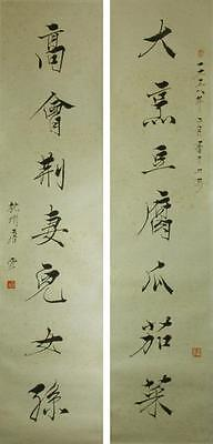 Tangyun (?-1404) Ink on Paper Scroll