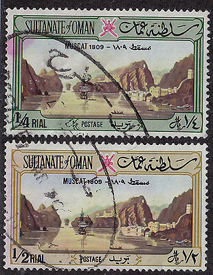OMAN Used Scott # 148-149 Muscat - some stains (2 Stamps) -14