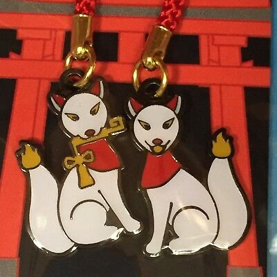 F/S Fushimi Inari Shrine Lucky Money Fortune Pair Fox Key Chain Strap Kyoto