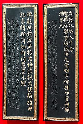 PAIR of VINTAGE CHINESE INK STICK for CALLIGRAPHY and PAINTING 光绪 《棉花图》