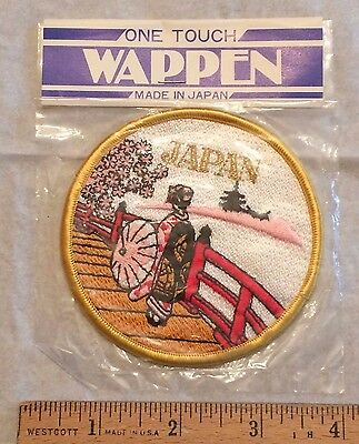 WAPPEN One Touch Japanese Woman Umbrella Patch Emblem Made in Japan