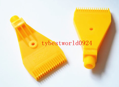 New1pc 1/4'' H1 ABS Yellow Air Blower Air Nozzle Air Knife air blowing comb type