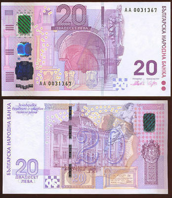 BULGARIA  20 levs leva 2005  FIRST hybrid polymer note banknote  UNC