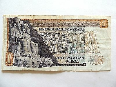 1978 Central Bank Of Egypt One (1) Pound Note