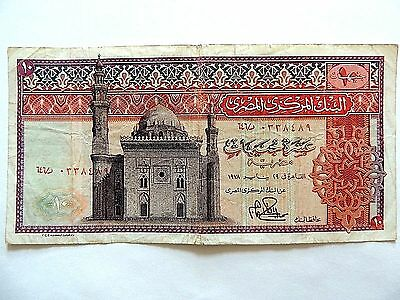1978 Central Bank Of Egypt Ten (10) Pound Note