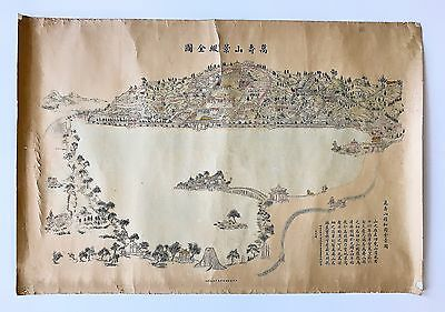 An Antique Chinese Printed Map Of The Imperial Summer Place