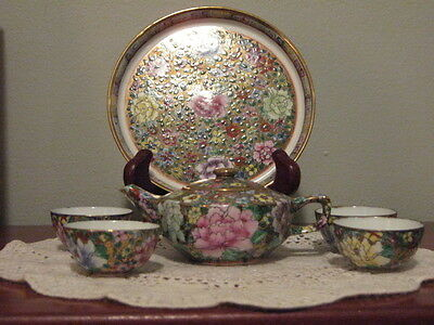 Very Ornate Miniature Tea Set 7 PC Multicolored Floral Gold Accents Japan Box