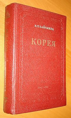 Book Korea 1951 many photos Maps Printed in USSR Circulation 50,000 copies