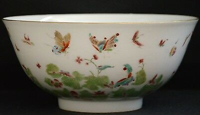 Fine Antique Chinese Famille Rose Porcelain big bowl, qianglong Mark