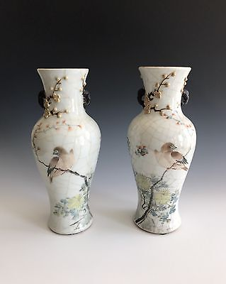 A Pair Of Late Qing Dynasty/Early Republic Chinese Porcelain Famille Rose Vases