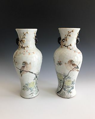A Pair Of Signed Chinese Porcelain Famille Rose Vases
