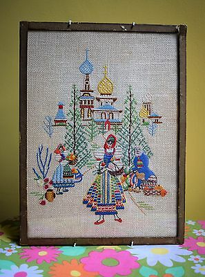 Vintage 40s 50s Colourful Embroidery Russian Lady Moscow Framed Picture