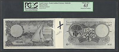 Yemen South Arabia  500 Fils Undated Unlisted Photograph Proof Uncirculated