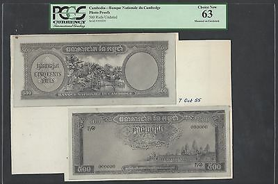 Cambodia  Face & Back 500 Riels Undated Photograph Proof Uncirculated