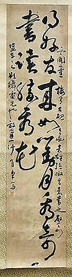 An Antique Chinese Calligraphy Hanging Scroll Painting