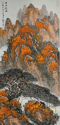Vintage Chinese Watercolor Maple Landscape Wall Hanging Scroll Painting