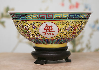 c20th Chinese Enamelled Bowl, Imperial Yellow Ground, Inscribed & Sealed