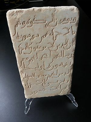 Nice Al Andalus Marble With Koran Arab Inscriptions