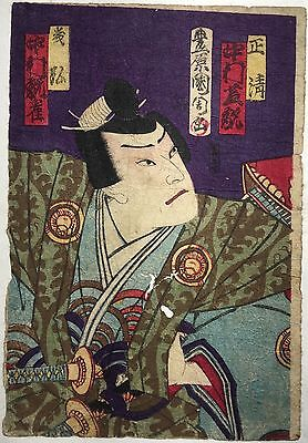 Original Japanese Woodblock Print Warrior Actor 4.75 x 7 Toyohara Kunichika