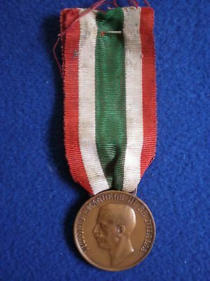 Italy: Commemorative Medal for the Unification of Italy 1848-1922/1940.