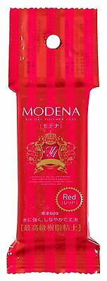 PADICO MODENA Air dry polymer clay Modena color 60g Red Made in Japan F/S