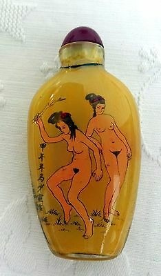 Perfume Snuff Bottle Chinese Vintage Antique Hand Painted Inside Nude