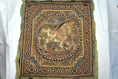 "Antique Vintage Embossed Embroidery HORSE  India Art Textile 16"" x 18"""