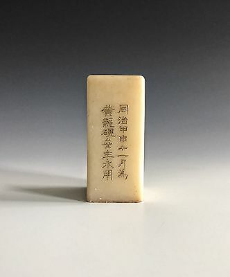 A Tongzhi Inscribed Chinese Antique Soapstone Seal