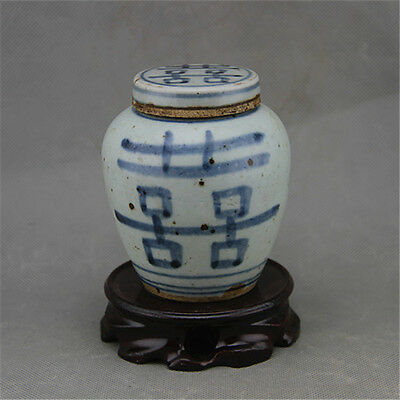 "Chinese Asian ""Happiness"" Antique Porcelain Pot Decorated Old Jar with Lid #4"