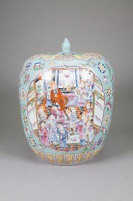 Chinese Famille Rose Porcelain Jar & Cover