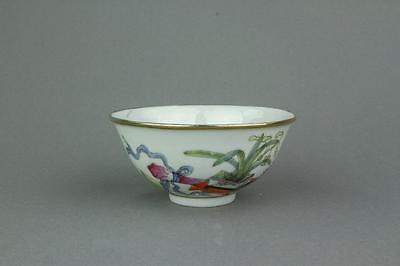 Famille Rose Porcelain Wine Cup Qianlong Mark