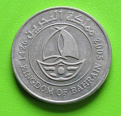 Bahrain 50 Fils 2005 - FREE DOMESTIC SHIPPING