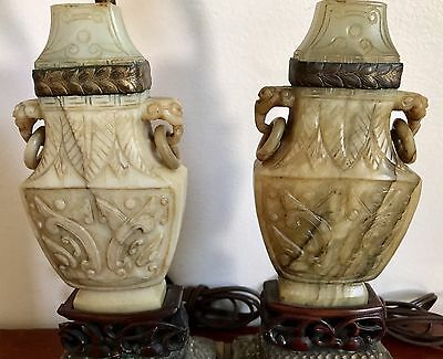 Antique Chinese Ming Dynasty White Jade Hand-carved Floral Vases With Ear Rings