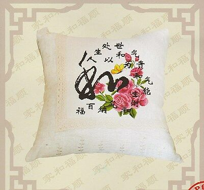 """Friendly bring Money""  Taditional Counted Cross Stitch Cushion Kit  45cm*45cm"