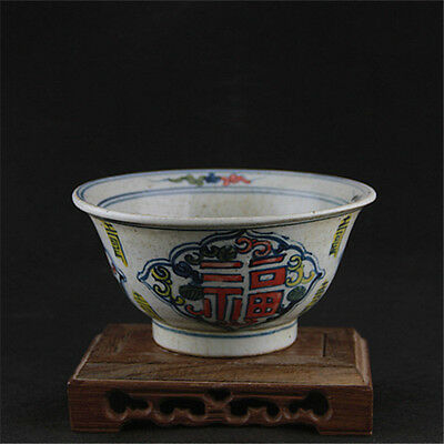 "Chinese Asian ""Lucky"" Antique Porcelain Decorative Multicolored Old Bowl #51"