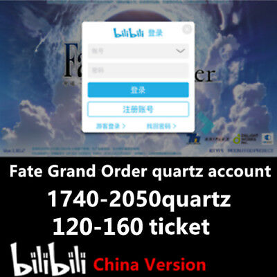 (BiliBili Server)Fate Grand Order FGO Account 1740-2050quartz 120-160ticket