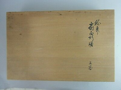 WB301 Japanese Wood Storage box Vtg 17 in. x 11 in. x 2.5 in. Tray