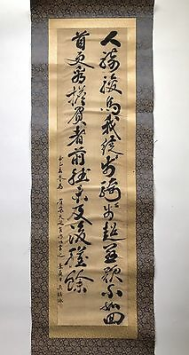 An Antique Chinese Calligraphy Signed Scroll