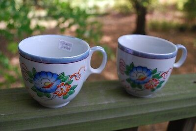 Elegant Set Of 2 Occupied Japan Tea Cups Luster Blue Finish With Flowers