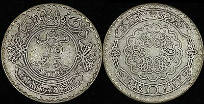 SYRIA Syrie 25 piastres, 1933, KM# 73, Scarce Silver coin