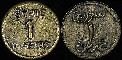 SYRIA Syrie 1 Piastre WWII Emergency issue No Date 1941 KM#77