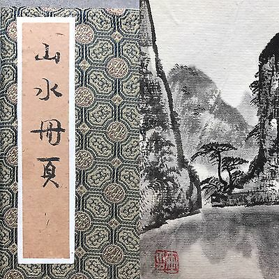A Vintage Chinese Landscape Watercolor Book