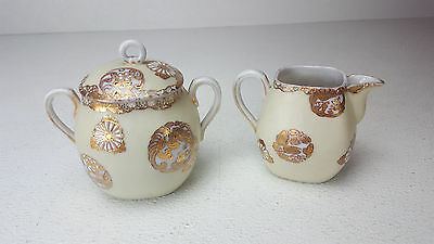 Sugar and Creamer Oriental White Gold Gilt Relief Floral Butterfly Set