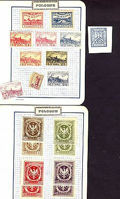 "Set Of Poland Stamps, 1916-1918 Year ""legionistom Helerzy"" Hinged"